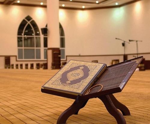 Quranonstand